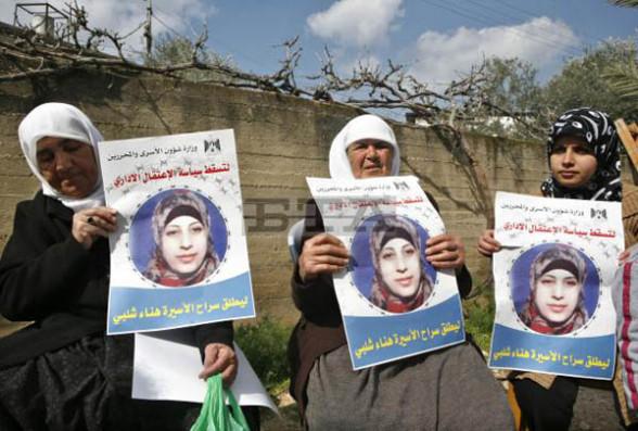 خواتین کی قید کے خلاف آج ہفتے کی ''صبح سات بجے'' کے نام سے احتجاج کی کال
