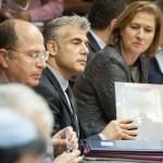 اسرائیلی کابینہ