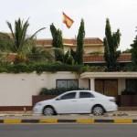 مقتول سفارت کار خرطوم میں سپین کے سفارت خانے کے قونصلر سیکشن میں تعینات تھے