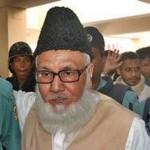 جماعت اسلامی بنگلہ دیش کے امیر پروفیسر مطیع الرحمن نظامی کو پھانسی کی سزا سنائے جانے پر سخت تشویش
