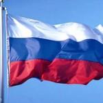 پاکستان میں جلد بینک قائم کریں گے , روس