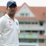بھارتی کرکٹ ٹیم کے کپتان مہندر سنگھ دھونی نے ٹیسٹ کرکٹ سے ریٹائرمنٹ کا اعلان کر دیا ہے