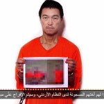 جاپانی صحافی  Kenji Goto کو دولتِ اسلامیہ گروہ نے یرغمال بنایا ہوا ہے