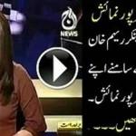 anchor-reham-khan-exposed