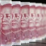چینی کرنسی کو بھی بین الاقوامی لین دین میں شامل کرنے کا فیصلہ