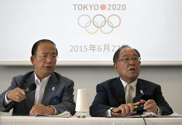 ٹوکیو میں ہونے والے 2020 ء اولمپک گیمز کے منتظمین نے 8 اضافی ممکنہ کھیلوں کا انتخاب کیا ہے