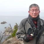 جاپانی پولیس افسر یوکیو شائیگی