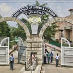 ہائیکورٹ مقبوضہ جموں کشمیر