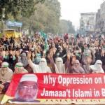 جماعت اسلامی کا بنگلہ دیش میں پھانسیوں کے خلاف احتجاج، دھرنا
