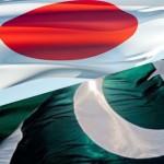 پاکستان نے جاپان سے دوطرفہ تجارت میں اضافہ اور اس میں حائل رکاوٹیں دور کرنے کے لیے ٹھوس اقدامات اٹھانے کا فیصلہ کیا ہے