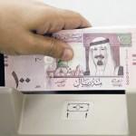 سعودی عرب کا سال 2016ء کے لیے 327 ارب ریال خسارے کا بجٹ پیش