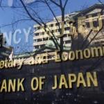 جاپان کا ملکی معیشت کو سست روی سے بچانے کے لیے منفی شرح سود کا اعلان