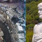 یونان میں دوران کھدائی ارسطو کی قبر دریافت