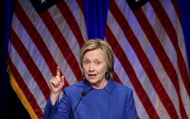 امریکی صدارتی انتخاب میں شکست کھانے والی ہلیری کلنٹن