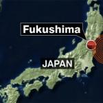 سال 2016 ء کے دوران جاپان بھر میں محسوس کیے جانے والے زلزلوں کی تعداد 6500 سے زائد