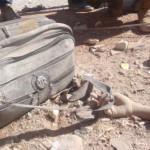 شامی فوج کی اسکول پر بمباری، 6 بچوں سمیت 40 افراد جاں بحق