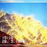 پاکستان نے پہلا ایٹمی دھماکہ 28 مئی 1998 کو کیا