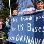 جاپانی شہریوں نے امریکی فوجی اڈے ختم کرنے کا مطالبہ