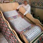 سعد محمد حشیش نے 3 سال قبل لمبے ترین قرآنی نسخے کی تیاری کا کام شروع کیا