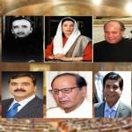 پاکستان کے قیام کو 70 سال ہو گئے تاہم اس مدت میں کوئی بھی وزیر اعظم 5 سالہ مدت پوری نہیں کر سکا