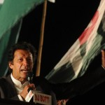 اسلام آباد کے پریڈ گرائونڈ میں پاکستان تحریک انصاف کی طرف سے یوم تشکر منایا گیا