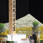 جاپان میں دوسری عالمی جنگ کے خاتمے کے دِن کی 72 ویں برسی
