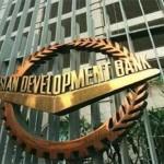ایشیائی ترقیاتی بینک (اے ڈی بی)