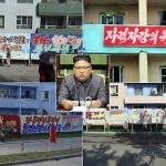 پچاس کی دہائی میں کوریائی جنگ کے دوران امریکی فوجیوں کی مبینہ بربریت کی منظر کشی