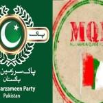 ایم کیو ایم پاکستان کے رہنما پاک سر زمین  میں شمولیت اختیار کرنے کے لیے شدید دبائو میں ہیں