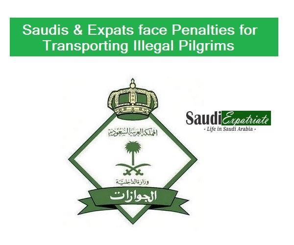 سعودی محکمہ پاسپورٹ