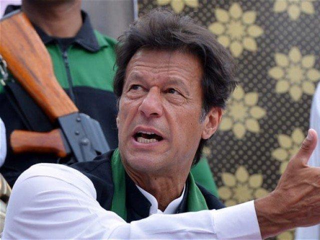 تحریکِ انصاف کے چیئرمین عمران خان