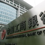پچاس  کروڑ ڈالر کا قرض انڈسٹریل اینڈ کمرشل بینک آف چائنا سے لیا گیا ہے