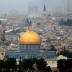 امریکا کی فلسطین کو دارالحکومت کے لئے متبادل جگہ کی پیشکش