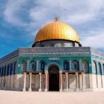 بیت المقدس، عالمی قوانین کے تناظر میں