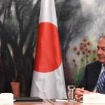جاپان کے وزیر خارجہ تارو کونو اور اسرائیل کے وزیر اعظم نیتن یاہو