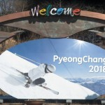 جنوبی کوریا کے شہر پیونگچین میں منعقد ہونے والے 2018سرمائی اولمپکس گیمز منعقد ہوں گے