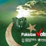 پاکستان میں عام انتخابات 2018 کے لئے نگران حکومت کی تیاری