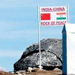 چین اور بھارت کے مابین تعلقات 2017 ء میں 1962ء کے بعد بدترین سطح پر رہے ہیں،