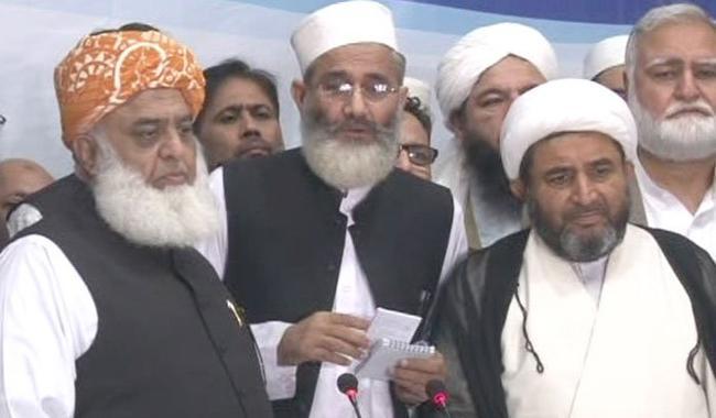 5 بڑی مذہبی جماعتوں نے آئندہ الیکشن کتاب کے نشان پر لڑنے کا اعلان کر دیا