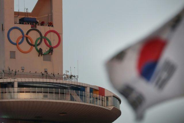 شمالی کوریا نے پیونگ چانگ اولمپکس سے قبل مشترکہ ایونٹ منسوخ کر دیا