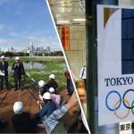 ٹوکیو انتظامیہ اولمپکس 2020ء کی تیاریوں کی رفتار میں تیزی