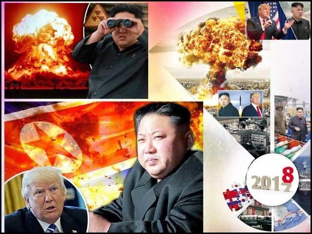 کوریا کی تقسیم کا ذمے دار بھی امریکا