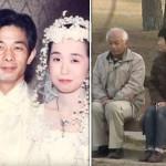 جاپانی شوہر اوتو یوکاتا یاما اور اس کی بیوی  کاتایامایومی