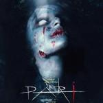 پاکستان  کی پہلی ہارر فلم ''پری''
