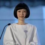 جاپان کی خوبصورت ترین خاتون روبوٹ ایریکا