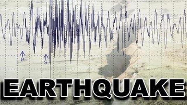 سائنسدانوں نے متنبہ کیا ہے، 2018 ء میں تباہ کن زلزلوں میں اضافہ ہو سکتا ہے