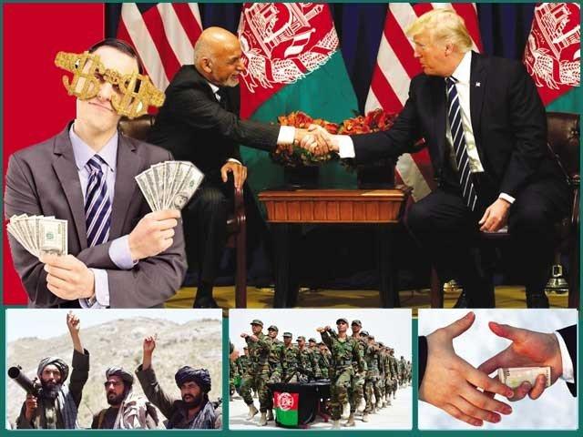 ڈالروں کی چمک نے افغان حکمران طبقے کو اندھا کر کے اسے مغربی طاقتوں کا غلام بنا دیا