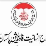 جماعت الدعوة  اور فلاحِ انسانیت فائونڈیشن کے اثاثے منجمد