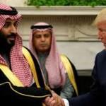 سعودیہ میں امریکی سرمایہ کاری کا حجم 207 ارب ریال سے متجاوز