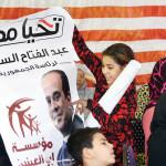عبد الفتاح السیسی 92 فیصد ووٹ لے کر دوسری مدت کیلئے مصر کے صدر منتخب ہو گئے